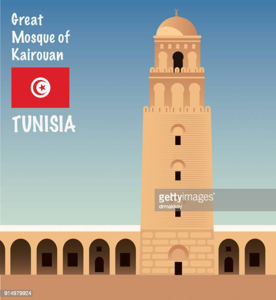 great mosque of kairouan - tunisia stock illustrations, clip art, cartoons, & icons
