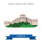 Great Wall of China. Flat cartoon style historic sight showplace attraction web site vector illustration. World countries cities vacation travel sightseeing Asia Asian Chinese collection