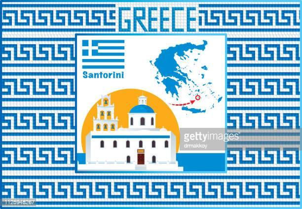 greece and santorini - santorini stock illustrations