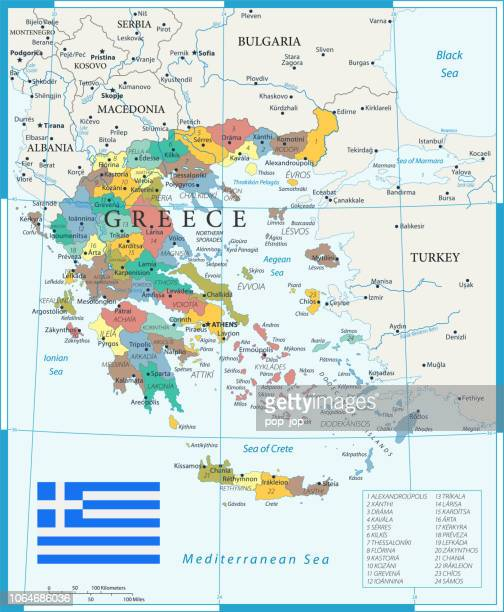 27 - greece - color1 10 - greece v albania stock illustrations