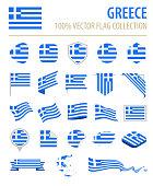 Greece - Flag Icon Flat Vector Set