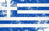 Greece Grunge Texture Flag