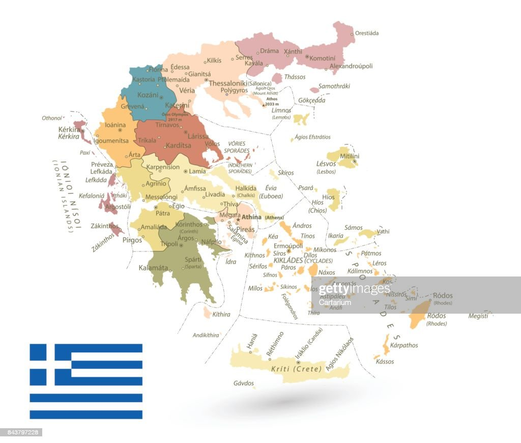Greece Map Isolated on White