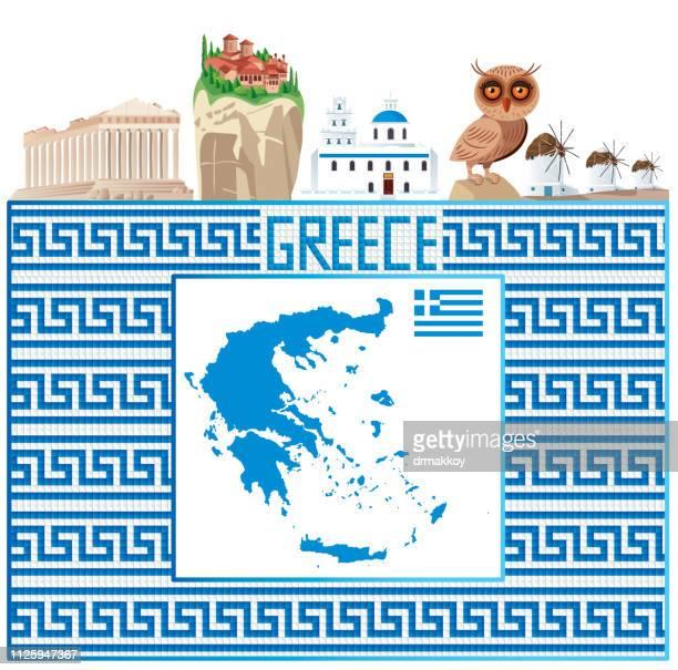 greece travel - santorini stock illustrations