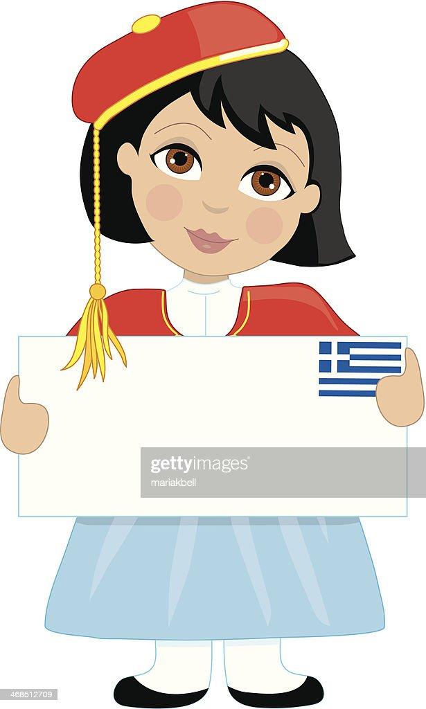 Greek Girl Sign
