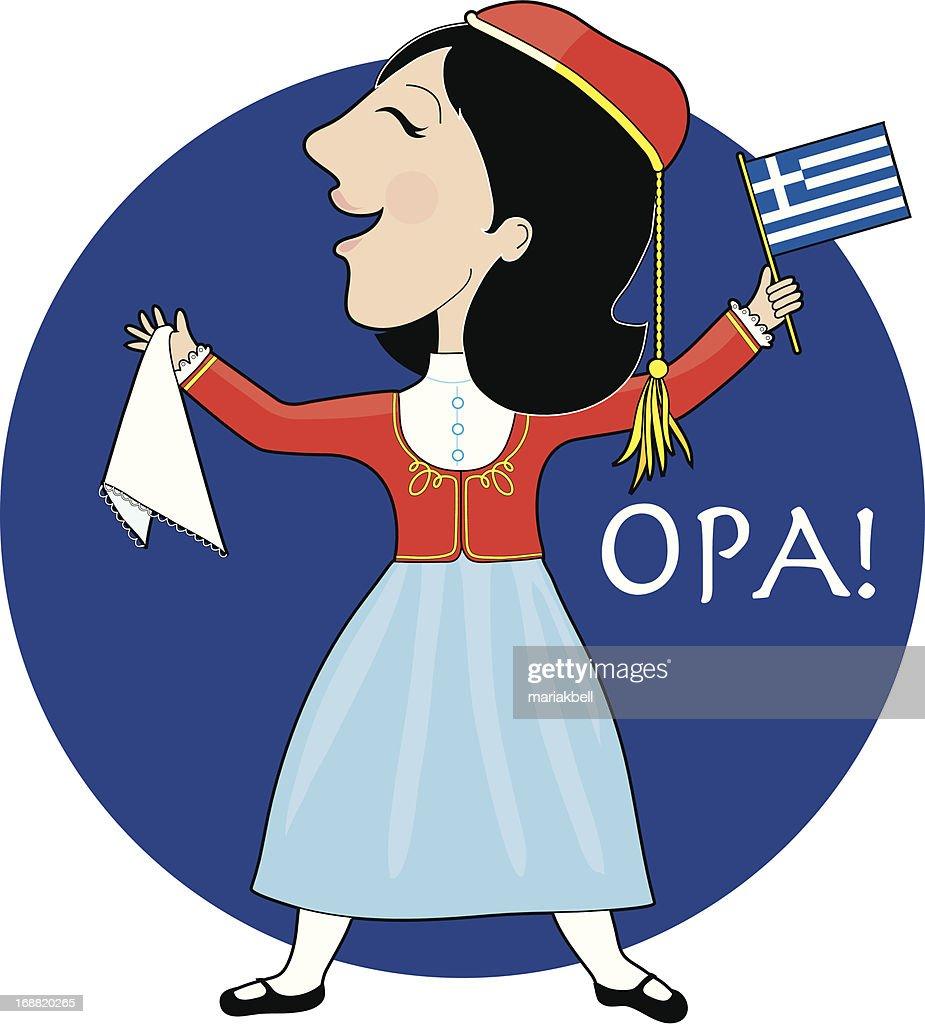Greek Lady Dancing