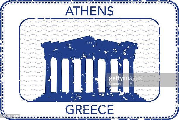Greek Passport Stamp
