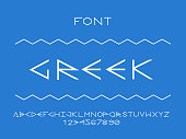 Greek regular font. Vector alphabet