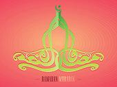 Green Arabic calligraphy for Ramadan Kareem celebration.