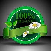 Green Five Star 100% Organic Label or Badge Template
