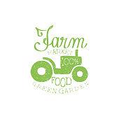 Green Garden Vintage Emblem
