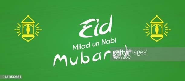 green happy eid mubarak banner sign - eid al adha stock illustrations