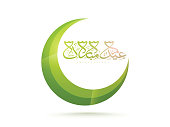 Green moon with Arabic text for Eid festival celebration.