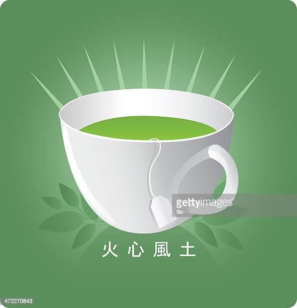 green tea [vector] - green tea stock illustrations, clip art, cartoons, & icons
