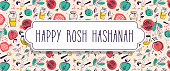 greeting banner with symbols of Jewish holiday Rosh Hashana , New Year. with white frame for place for your text. vector illustration template vector illustration design