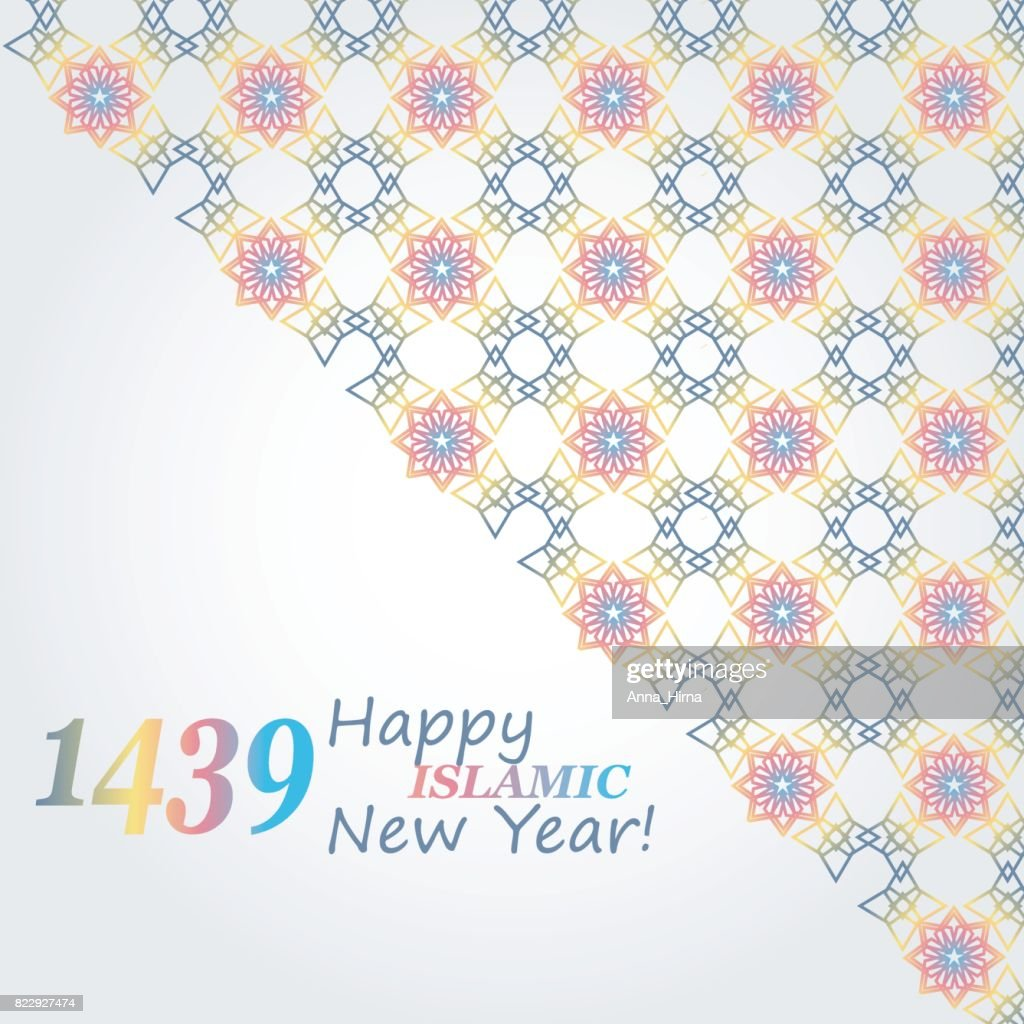 Greeting Card For The Islamic New 1439 Year Vector Art Getty Images