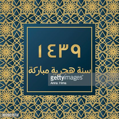 Greeting card for the islamic new year translation from arabic i greeting card for the islamic new year translation from arabic i wish the blessed new year 1439 vector art getty images m4hsunfo
