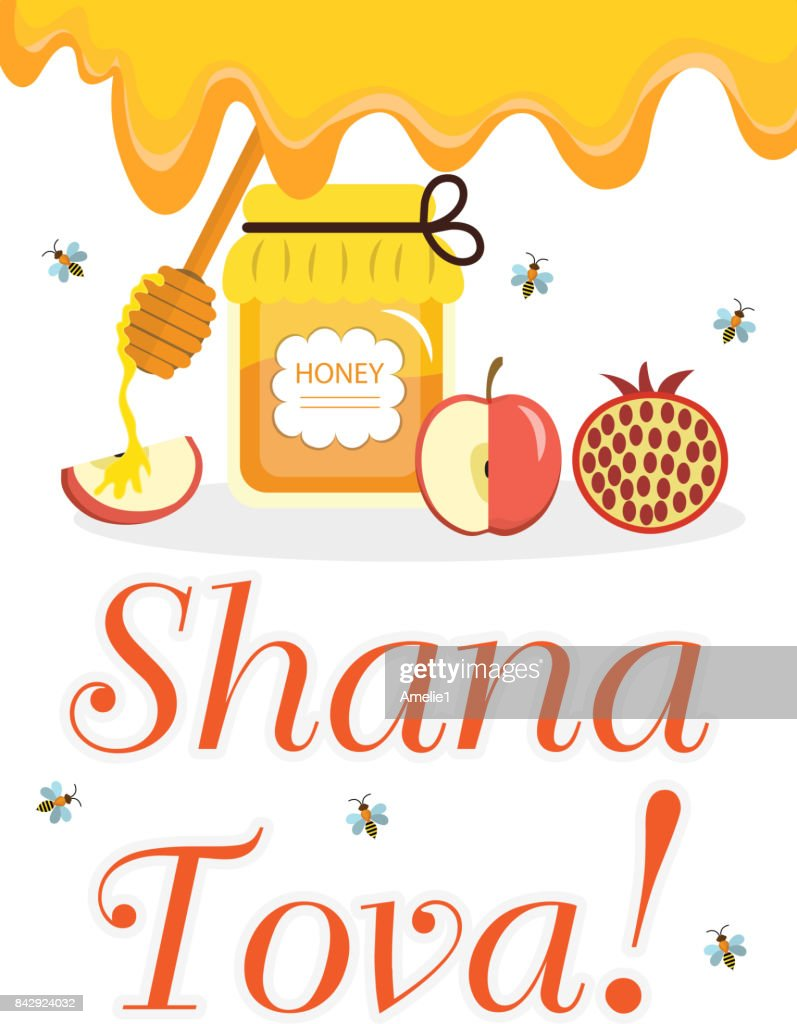 Greeting Card For The Jewish New Year Rosh Hashanah Shana Tova Honey