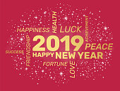 2019 Greeting Card - Happy New Year
