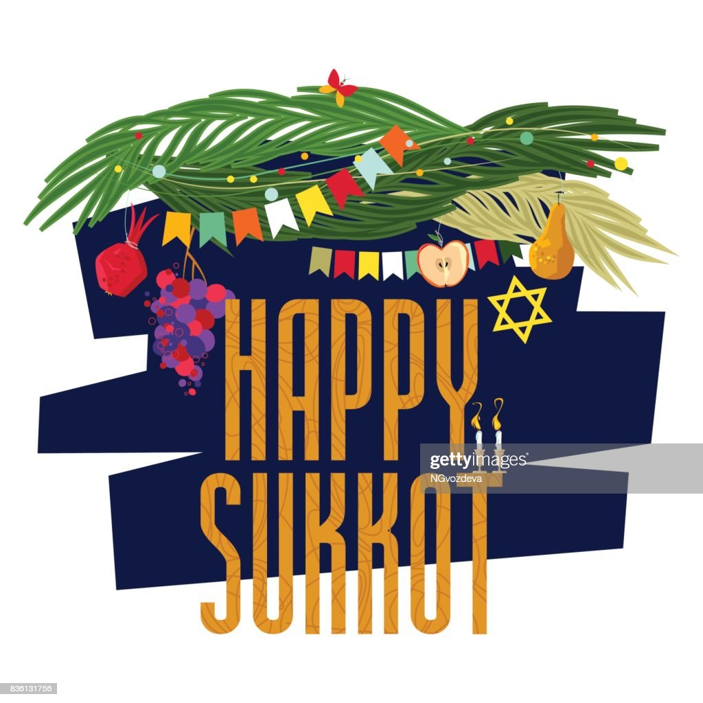 Greeting Card Happy Sukkot Harvest Festival Autumn Fest Jewish