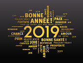 2019 Greeting card in French language