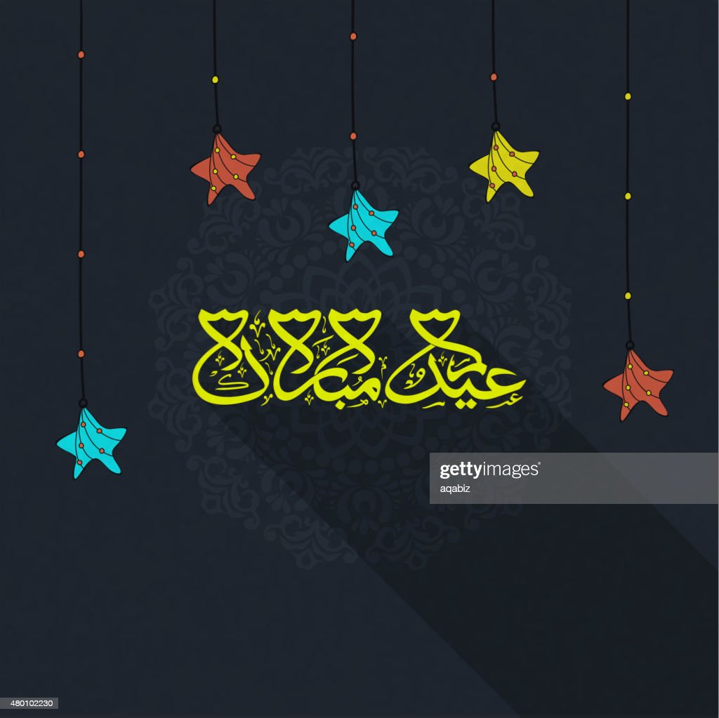 Greeting card with Arabic text for Eid festival celebration.