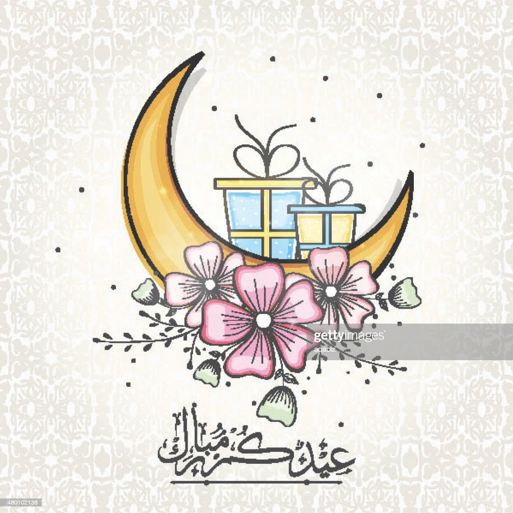 Greeting card with moon and gifts for Eid celebration.