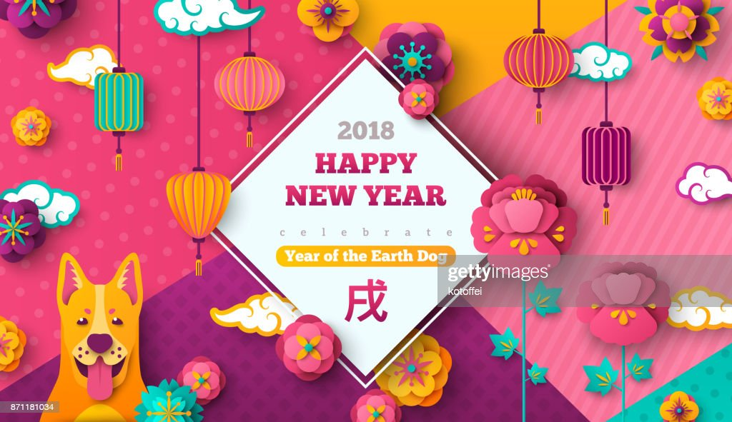 Greeting Card with Peony, Yellow Dog and Asian Lanterns