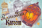 Grung background with hand drawn lantern