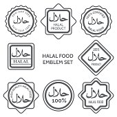 Free download of Halal vector logos