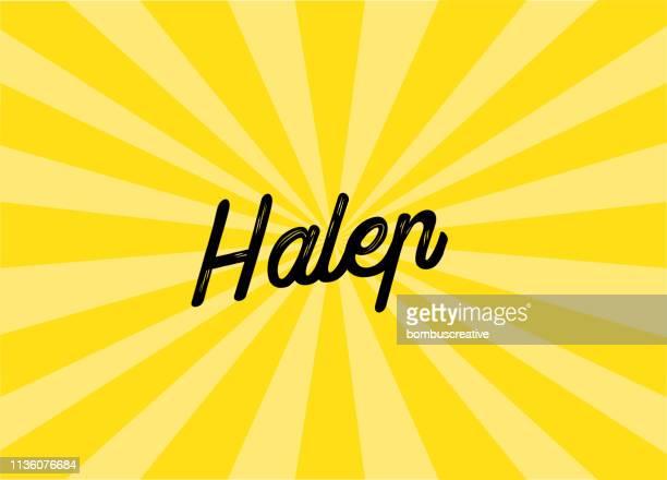 Halep Lettering Design