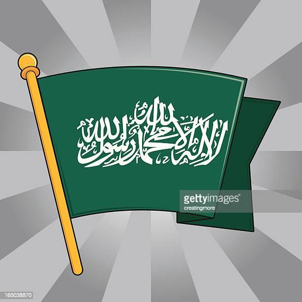 hamas flag - arabic script stock illustrations, clip art, cartoons, & icons