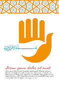 Hamsa, hand of Fatima, vector illustration.