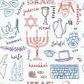 Hand drawn doodle Israel symbols seamless pattern