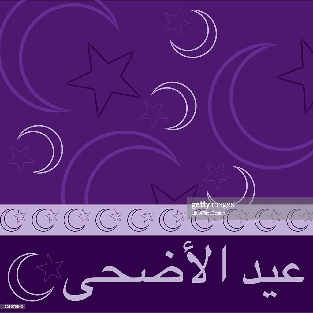 Hand Drawn Eid Al Adha Greeting Card In Vector Format Vector Art