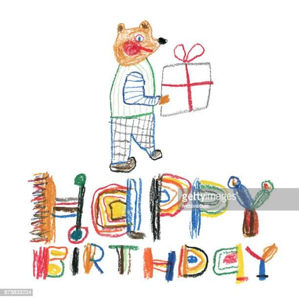 テディベアの贈り物と手描き下ろしお誕生日おめでとうメッセージ - 誕生日カード点のイラスト素材/クリップアート素材/マンガ素材/アイコン素材