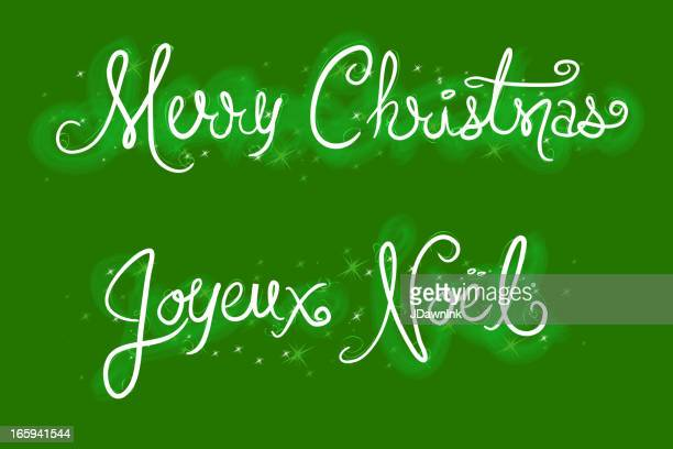 Hand drawn Merry Christmas and Joyeux Noel script
