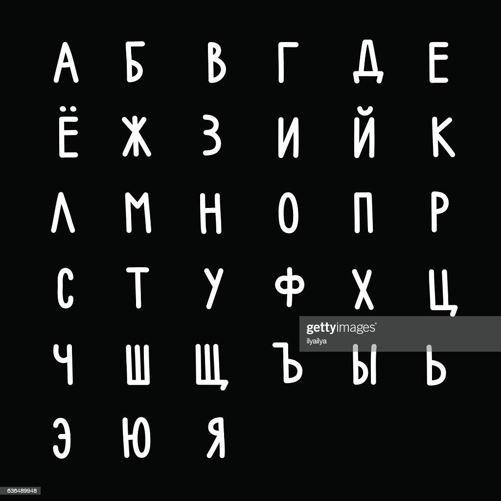 Hand drawn russian font