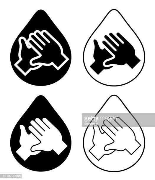 手指消毒剤と洗濯石鹸アイコン - 消毒薬点のイラスト素材/クリップアート素材/マンガ素材/アイコン素材