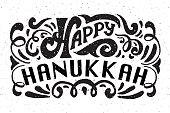Hand sketched Happy Hanukkah badge and icon typography