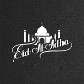 handwritten Eid Al Adha retro label.