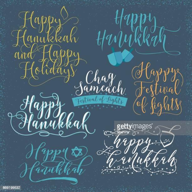 hanukkah calligraphy greetings - hanukkah stock illustrations, clip art, cartoons, & icons