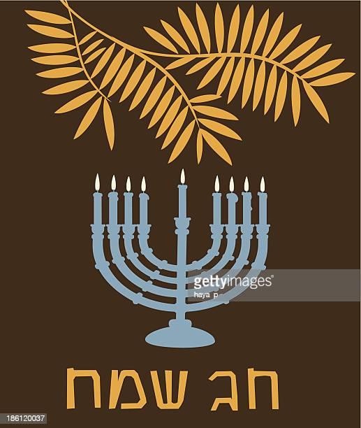 hanukkah candlestick and hebrew text- happy holiday - wailing wall stock illustrations, clip art, cartoons, & icons
