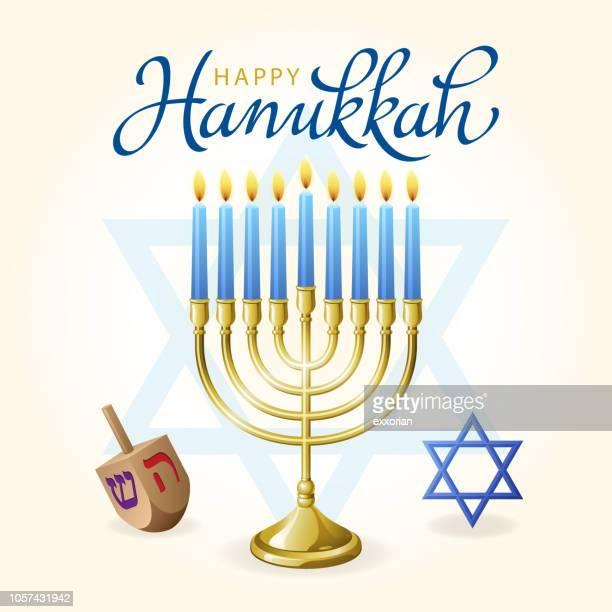 hanukkah celebration - dreidel stock illustrations, clip art, cartoons, & icons