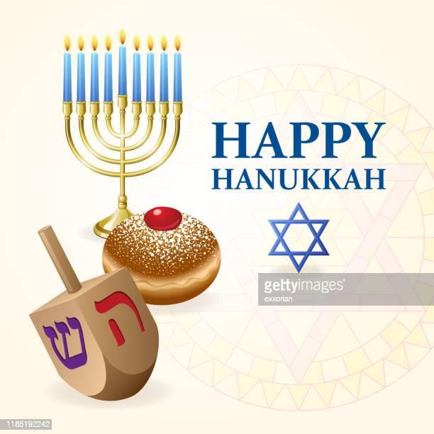 hanukkah celebration - sufganiyah stock illustrations
