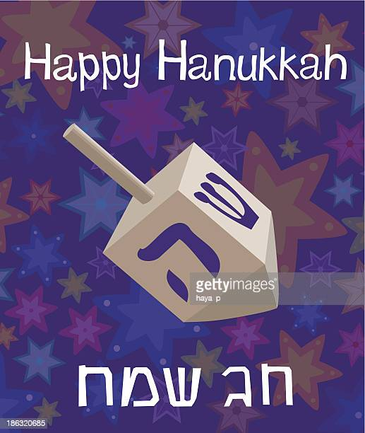 hanukkah dreidel, colorful stars and text happy holiday - dreidel stock illustrations, clip art, cartoons, & icons