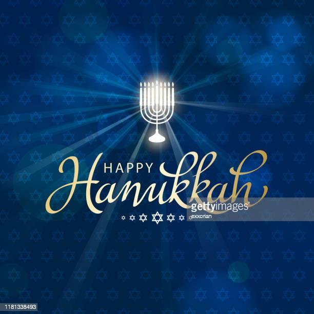 光のハヌカ祭り - ユダヤ教点のイラスト素材/クリップアート素材/マンガ素材/アイコン素材