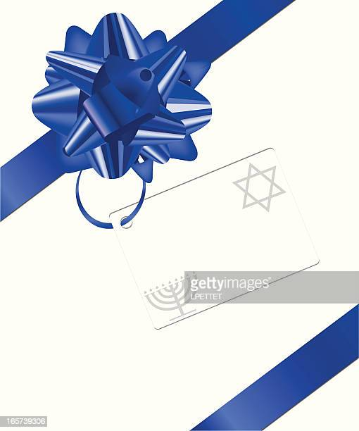 hanukkah gift - hanukkah stock illustrations, clip art, cartoons, & icons