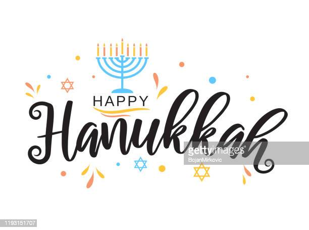 hanukkah greeting card with menorah. vector - happiness stock illustrations