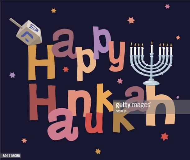 "hanukkah, jewish holiday, ""happy hannukah"" - message, word-text, jew holidays background decor, menorah - dreidel stock illustrations, clip art, cartoons, & icons"